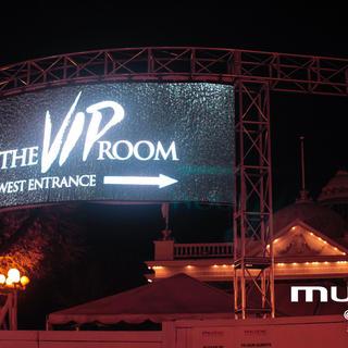 VIP Room Saturdays